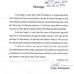 Uttarkhand Chief Minister Sri Vijay Bhahuguna approves the Yatra  Mission -  Kaladi to Kedar