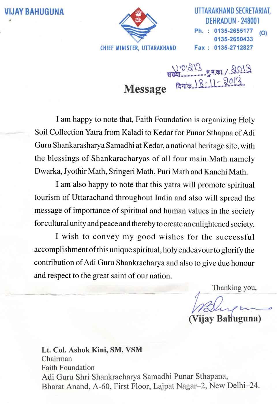 Message-from-CM-Uttarakhand