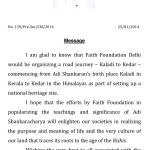 Message from Kerala CM Sri Oommen Chandy