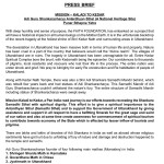 Press Brief 16-01-2014