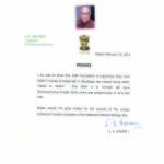 Letter from Shri L. K. Advani
